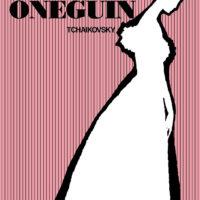 Театральный плакат «Евгений Онегин», П. Чайковский, Варненская Народная Опера, 1986