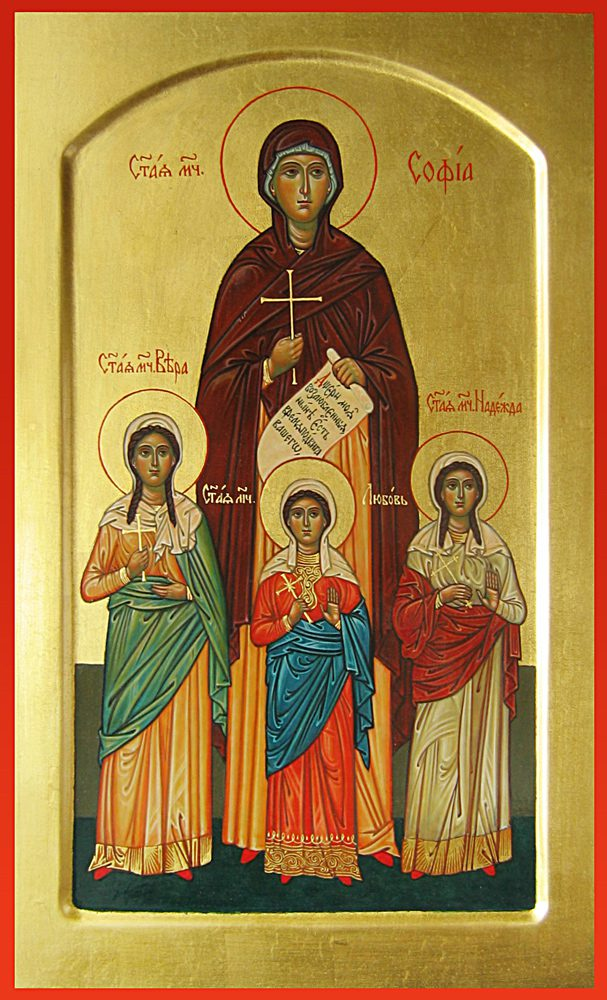 Икона Мученицы Вера, Надежда, Любовь и их матери София