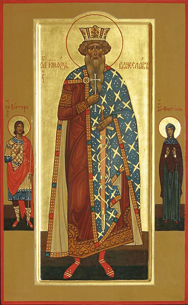 Мерная Икона Святого Вячеслава