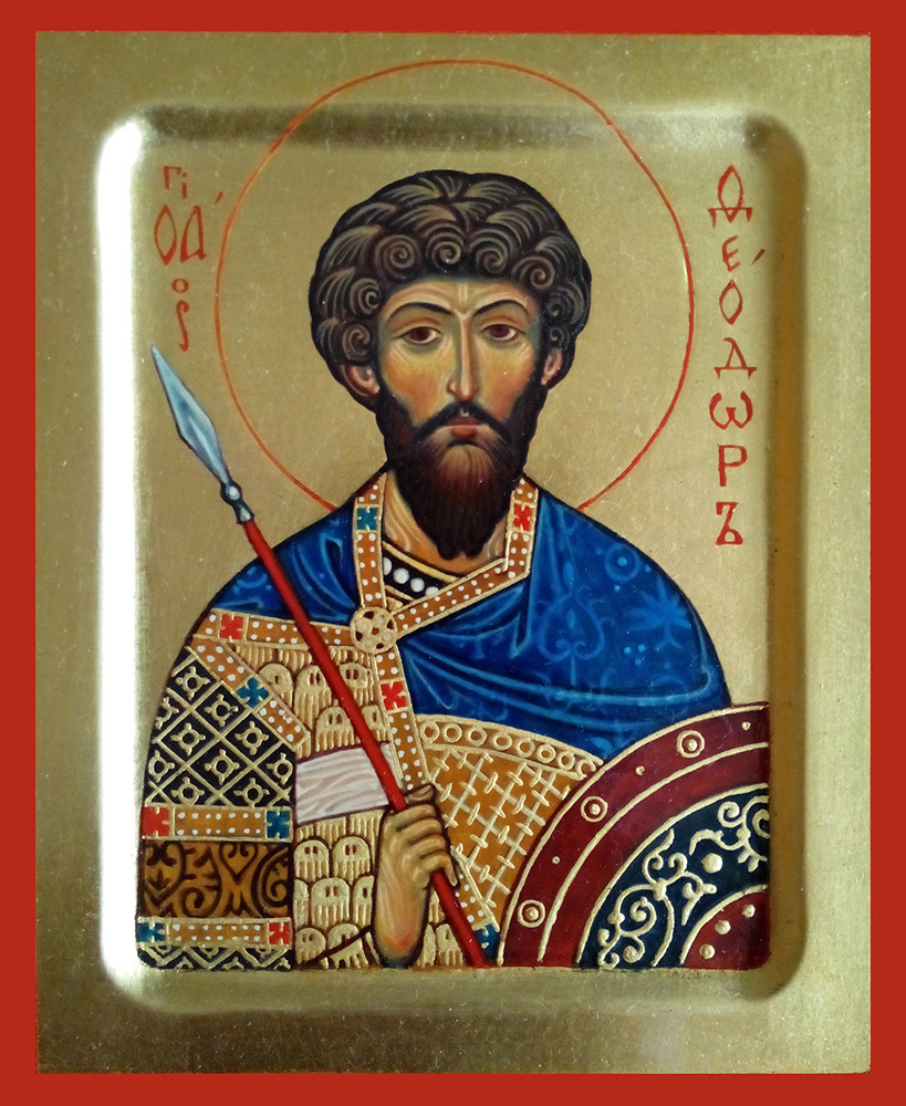 Икона Великомученика Федора