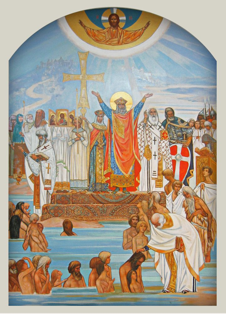 Росьпись Крещение Руси
