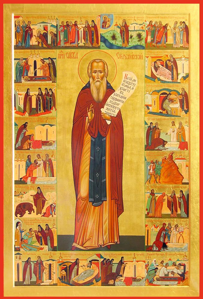 Икона С Житием Преподобного Саввы Сторожевского
